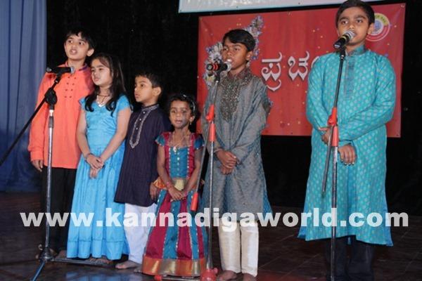 Kuwait Kannada Koota (KKK) Celebrates Marala Mallige day-May 13_2015-002