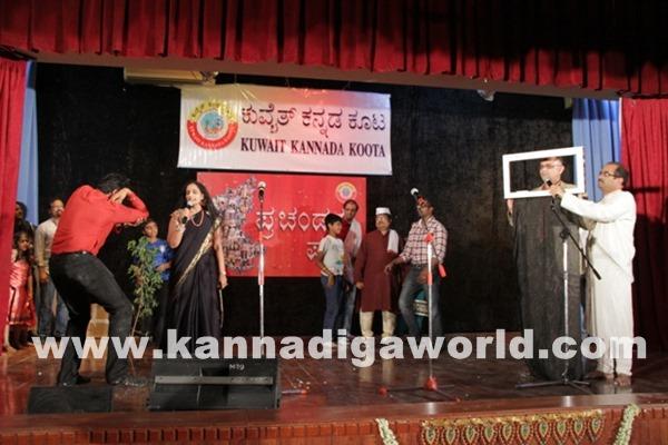 Kuwait Kannada Koota (KKK) Celebrates Marala Mallige day-May 13_2015-012