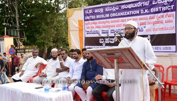 Musilm_protest_photo_4