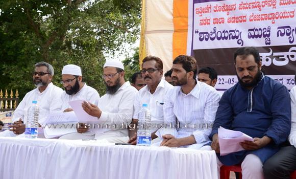 Musilm_protest_photo_5