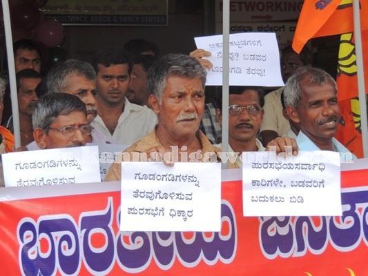 Pursabhe_Muttige_BJP (4)