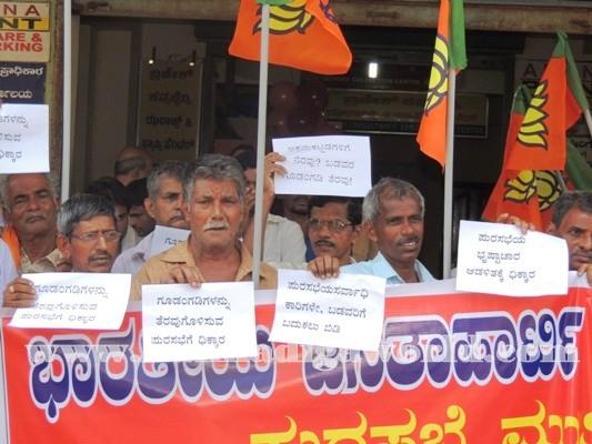 Pursabhe_Muttige_BJP (5)