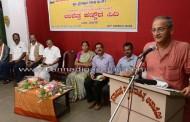 Dubai-based Prakash Rao payyar's 'Siri uretta kanda' poetryreleased