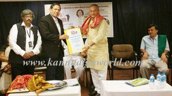 ganesh_karnik_award