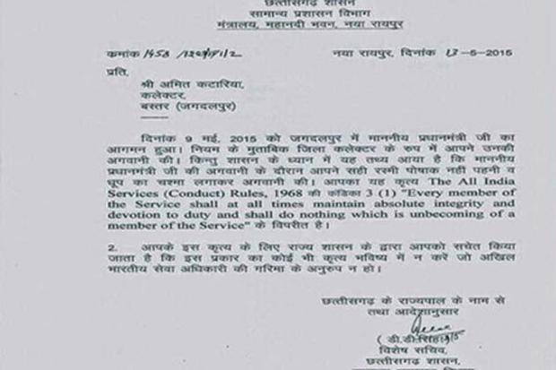 chhattisgarh ias officer gets govt notice for wearing