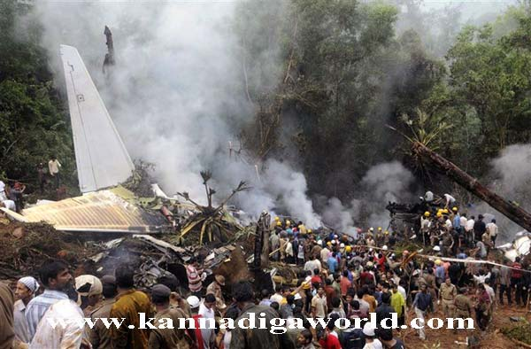 mangalore_AirIndia_crash_1