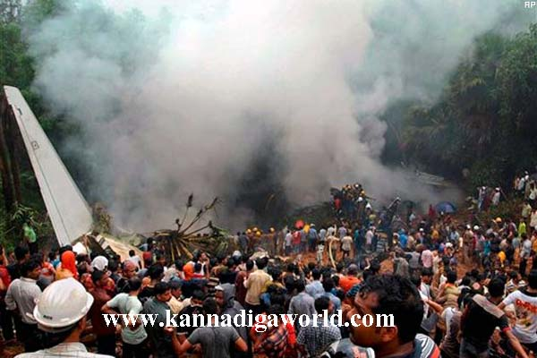 mangalore_AirIndia_crash_4