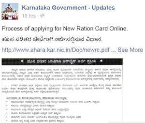 ration_cards_1