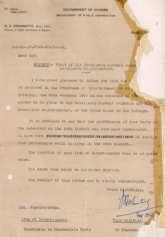 02-Invitation from mysore govt for Yakshagana at Bangalore  on 26 Nov 1955 - (1)