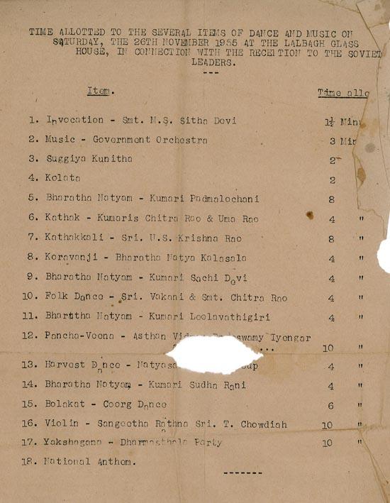 03- Schedule of Cultural Programme 26 Nov 1955 (1)