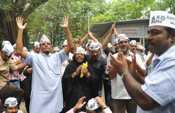 AAP-Protest