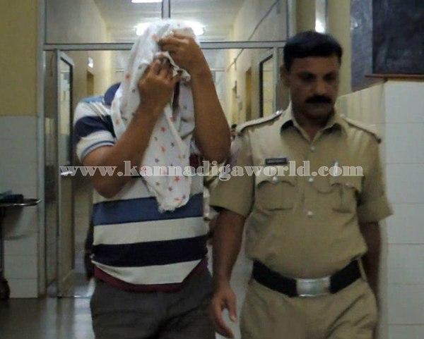 Amasebailu_Rakesh_Arrest