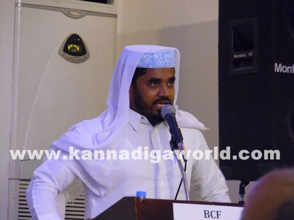 BCF Iftaar-June 26_2015-021