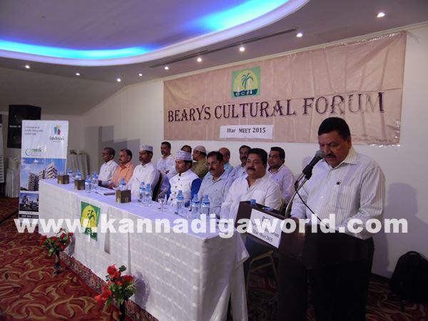 BCF Iftaar-June 26_2015-031