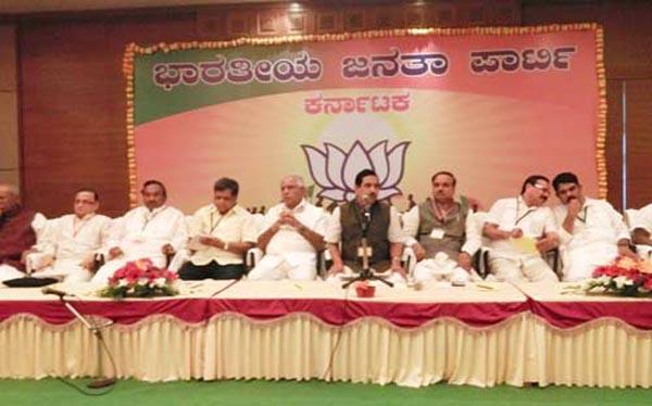 BJP-Meeting-in-Bangalore