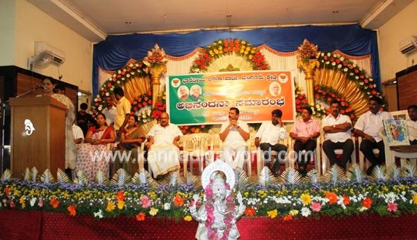 BJP_Programme_Shobha (1)