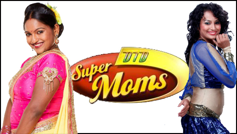 DID-supermom01