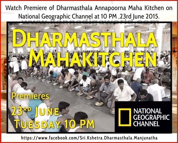 Dharmasthal_Kitchen_1
