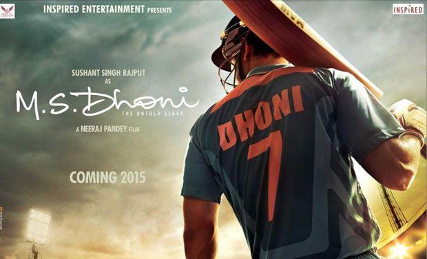Dhoni biopic