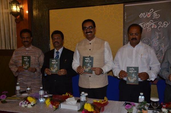Payyar book release in dxb_June 1_2015-049