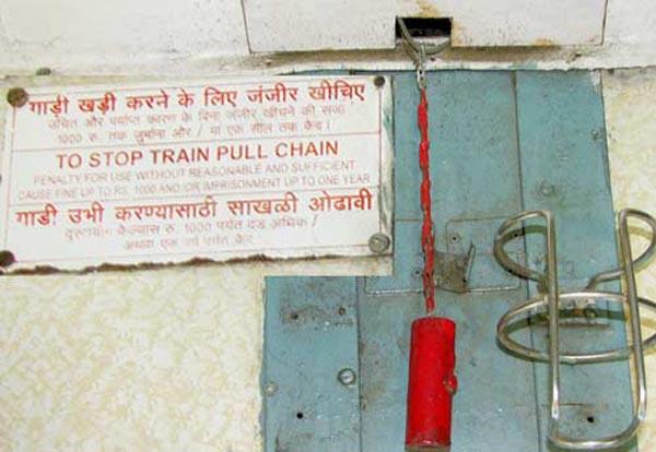 Pull-Chain