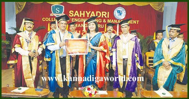 Shayadri_college_Padavi
