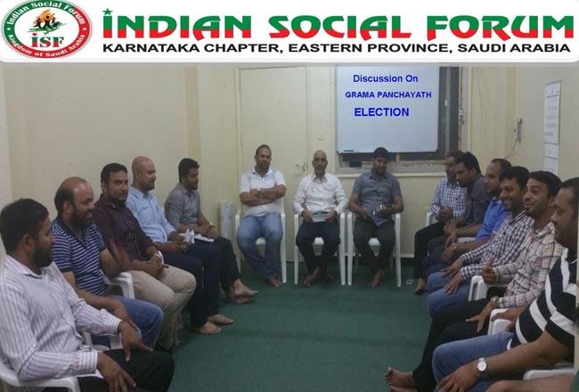 Social Forum_GP1