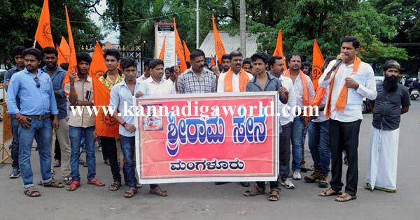 Sri_ram_protest_1