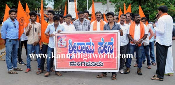 Sri_ram_protest_2