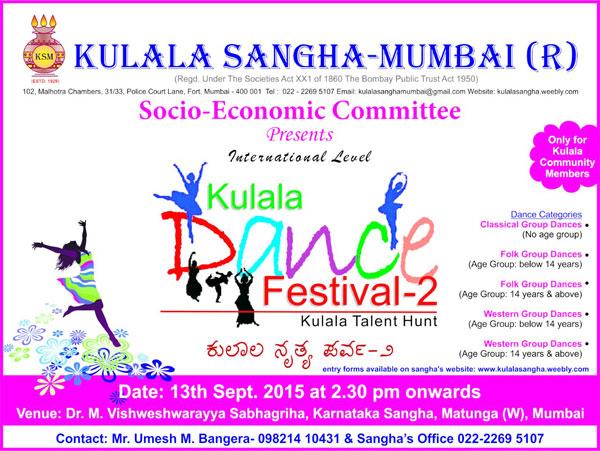 dance_compu_mimbai