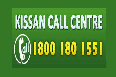 kishna_call_center