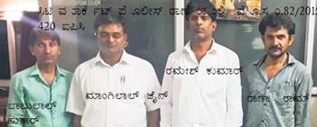 pvec08lk15 hawala arrest