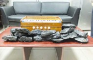Suspected drug seized at airport
