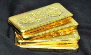 7776gold-smuggling