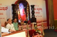 ಮಂಗಳೂರಿನಲ್ಲಿ ಚಿನ್ಮಯ ಜನ್ಮ ಶತಾಬ್ದಿ ಮಹೋತ್ಸವ ಕಾರ್ಯಕ್ರಮ