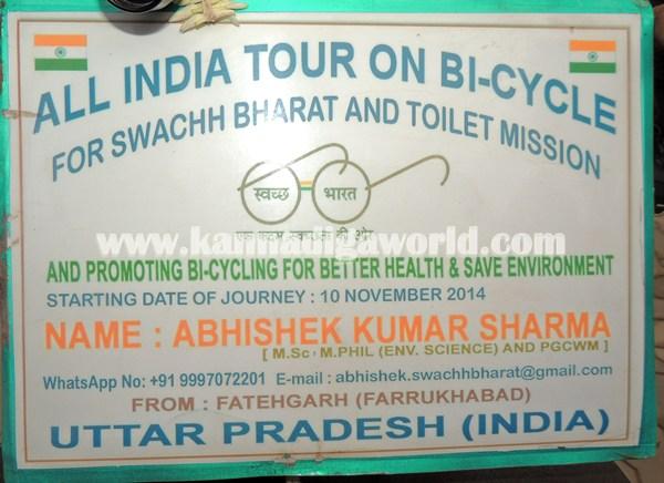 Cyclist Abhishek_All India_Tour (1)