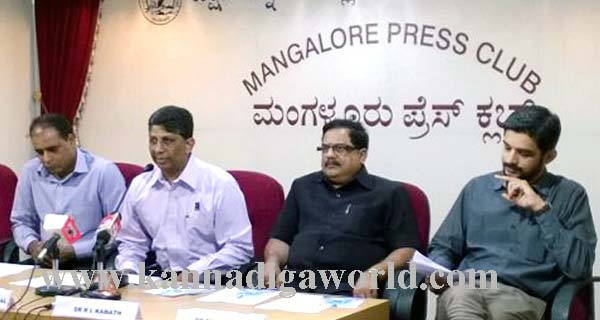 KMC_Press_Meet_2