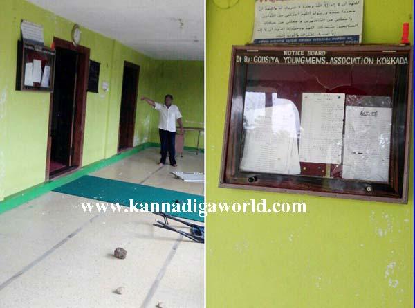 Kokkada_Masjid_Stone_2