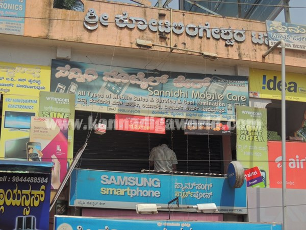 Koteshwara_Mobile Shop_Theaft (19)
