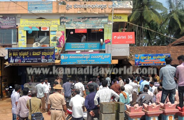 Koteshwara_Mobile Shop_Theaft (31)