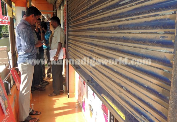 Koteshwara_Mobile Shop_Theaft (35)