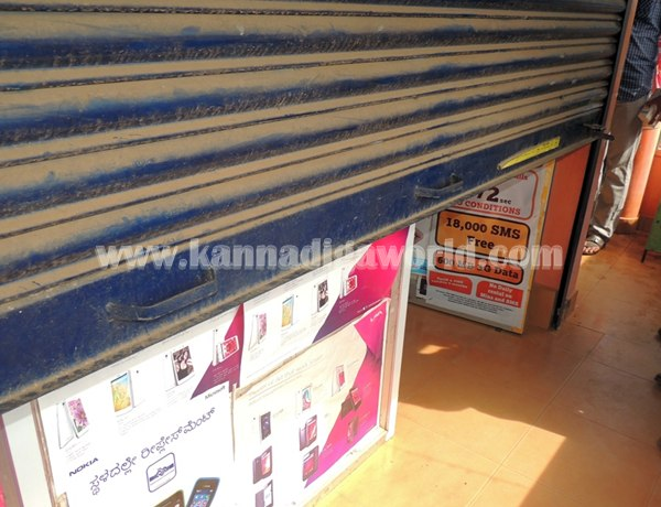 Koteshwara_Mobile Shop_Theaft (6)
