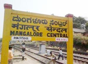 Mangalore_central