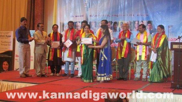 Vishwa kannada sammelana canada-July 10_2015-040