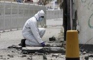 2 policemen killed, 6 wounded in Bahrain bomb attack