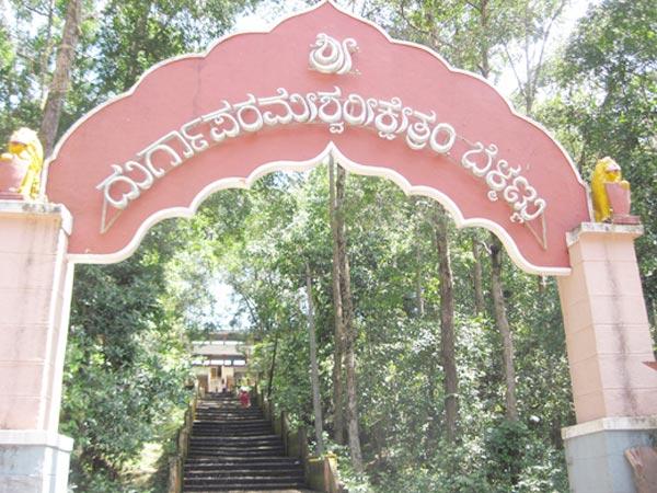 belman_temple