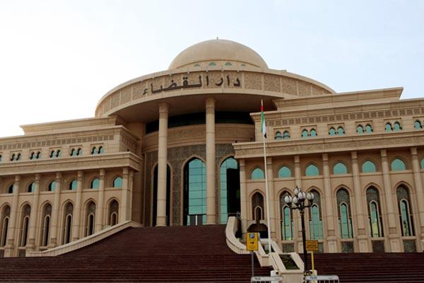 Sharjah court house