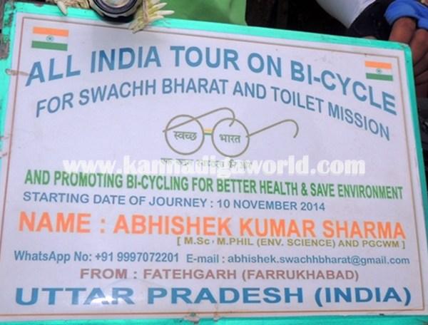 cyclist-abishek visit Modhi. (10)
