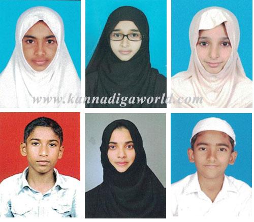 ullala_student_result