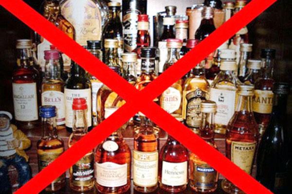 liquor_ban_pic